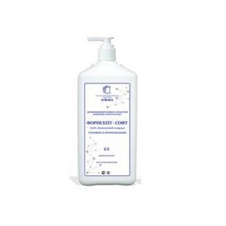 ФОРИСЕПТ-СОФТ (70%, бензэтоний хлорид)